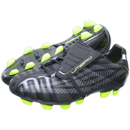 Бутсы Umbro Stealth KTK