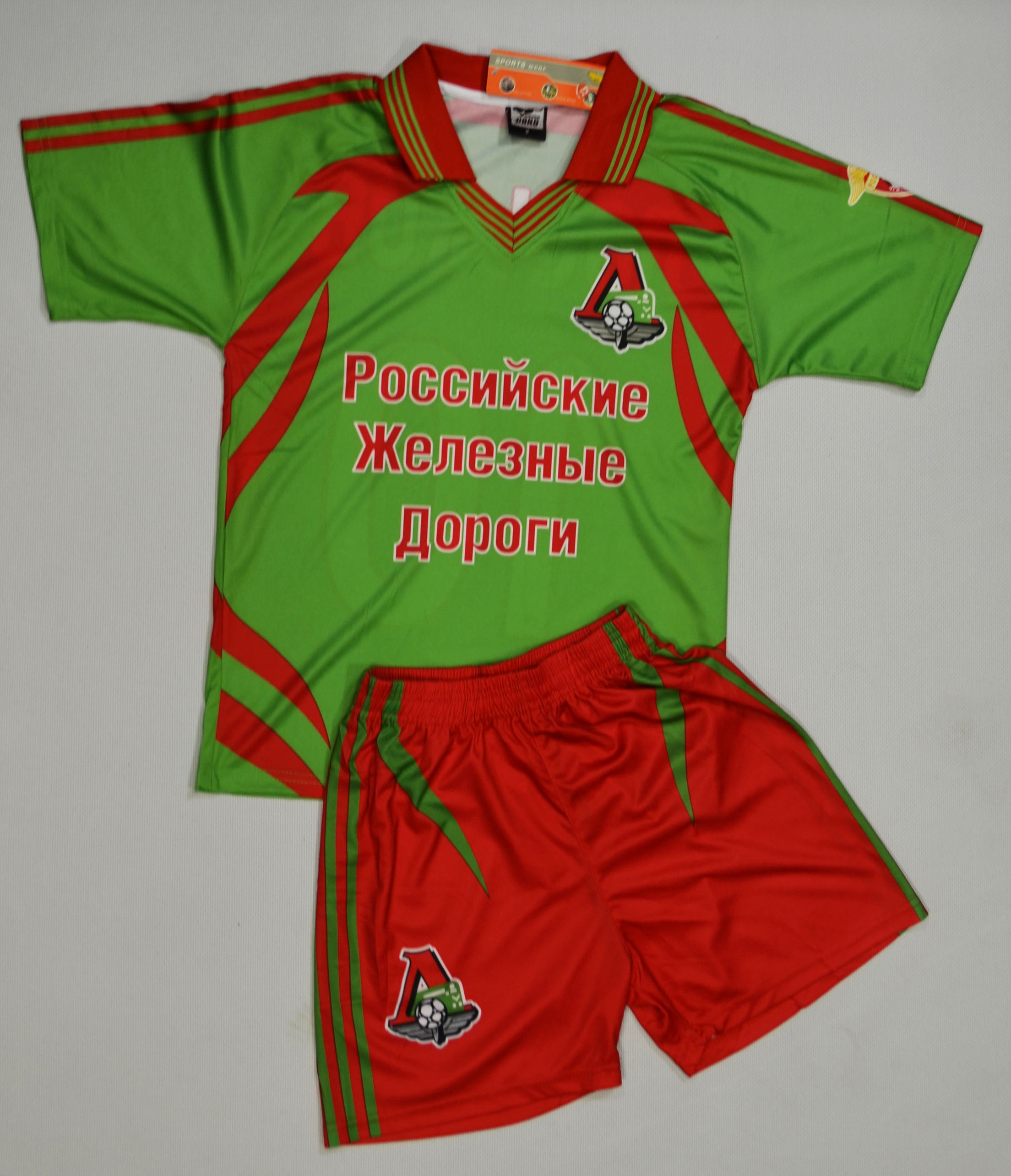 футбольная форма Локомотив eee0d3d6756